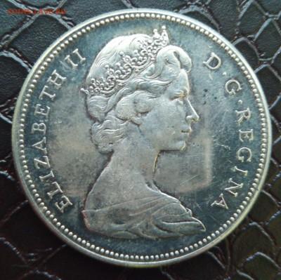 Канада 1 доллар, 1967 г.до 17.06.2019 в 22.00 - IMG_20190611_194929_1-crop