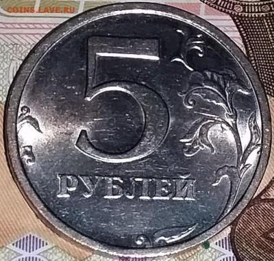 5 рублей 2008 спд шт. 2.4? - 777