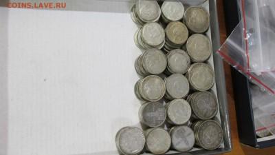 Куплю 5 марок со свастикой 1930-е - IMG_6040.JPG
