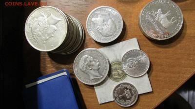 Куплю 5 марок со свастикой 1930-е - IMG_6048.JPG
