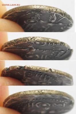 Атрибуция античных монет - DSC_1339.JPG
