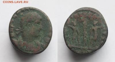 Атрибуция античных монет - DSC_1334.JPG