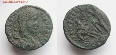 Атрибуция античных монет - DSC_1332.JPG