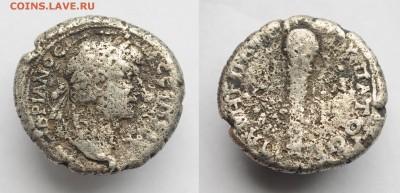 Атрибуция античных монет - DSC_1327.JPG