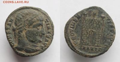 Атрибуция античных монет - DSC_1325.JPG