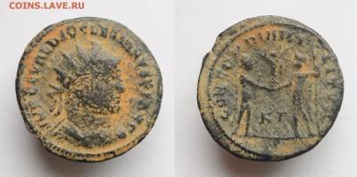 Атрибуция античных монет - DSC_1323.JPG