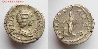 Атрибуция античных монет - DSC_1321.JPG