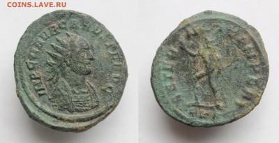 Атрибуция античных монет - DSC_1319.JPG