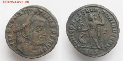 Атрибуция античных монет - DSC_1315.JPG