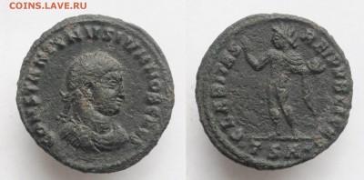 Атрибуция античных монет - DSC_1314.JPG