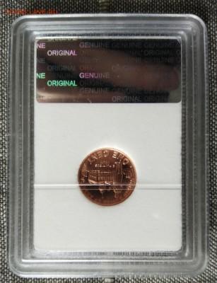 Монеты США. Вопросы и ответы - SXmzwUxWrWI