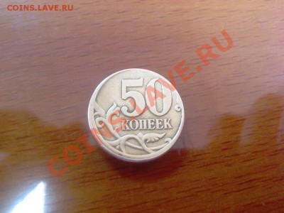 Бракованные монеты - 1673537970_1