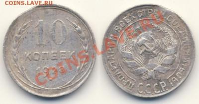 Бракованные монеты - 10-28-vykus