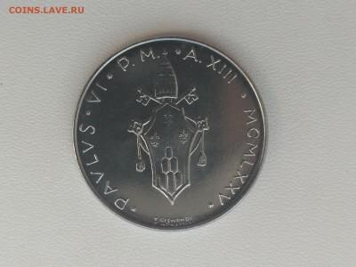ВАТИКАН,100 лир 1975г(наборная)до 15.06.2019 - IMG_20190612_083820