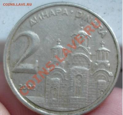 Что попадается среди современных монет - clfxf.JPG