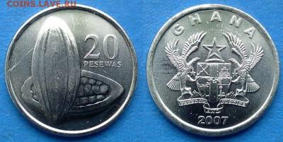 Гана - 20 песев 2007 года до 20.06 - Гана 20 песев 2007