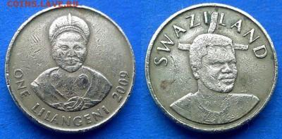 Свазиленд - 1 лилангени 2009 года до 20.06 - Свазиленд 1 лилангени 2009