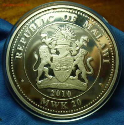 Пруфы 25 долларов 1987,50 Экю 1995,MWK 2010 - P1510696.JPG