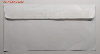 """Конверт""""Балтийский завод"""" 2002 г. до 21.06.в 22.00 м - IMG_20190615_114103"""