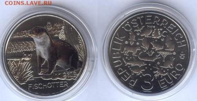 План выпуска монет Австрии на 2019 год - Fischotter AT 2019