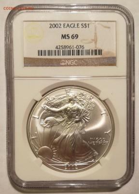 1 доллар США 2002 шагающая свобода ngc ms69 - 3