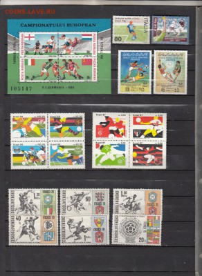 марки мира Футбол - 60