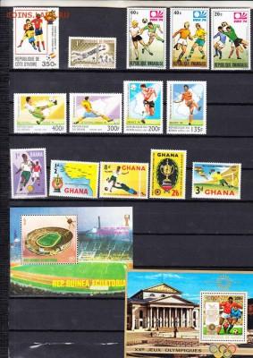 марки мира Футбол - 57а