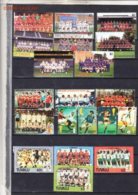 марки мира Футбол - 27