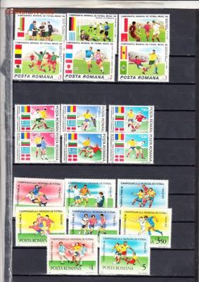 марки мира Футбол - 20