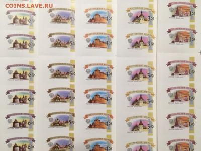 Стандартные почтовые марки от 1 до 100 с дисконтом 25%, фикс - марки1+