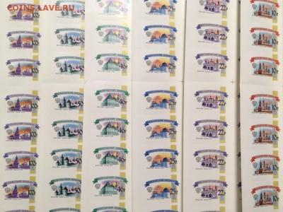 Стандартные почтовые марки от 1 до 100 с дисконтом 25%, фикс - марки10+