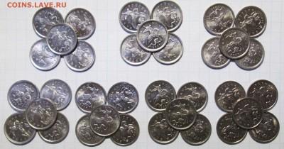 Фикс: 1 копейка 2007м - 7 разновидностей   20.06. 22-00мск - 002 (2).JPG