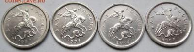 Фикс: Редкие и нечастые 1коп 1997-2007г (8штук) 20.06. 22-00 - 003.JPG