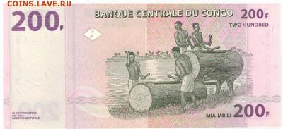 Конго 200 франков 2007 до 24.06.2019 в 22.00мск - 1-1кон200