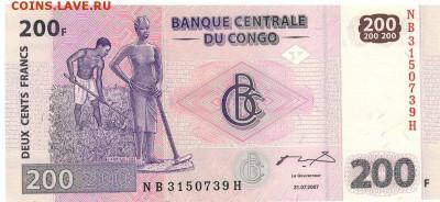 Конго 200 франков 2007 до 24.06.2019 в 22.00мск - 1-1кон200а