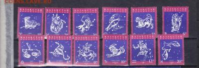 Казахстан 1997 знаки зодиака 12 ** до 23 06 - 171