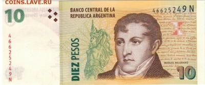 Аргентина 10 песо 2014 до 25.06.2019 в 22.00мск - 1-1ар10а