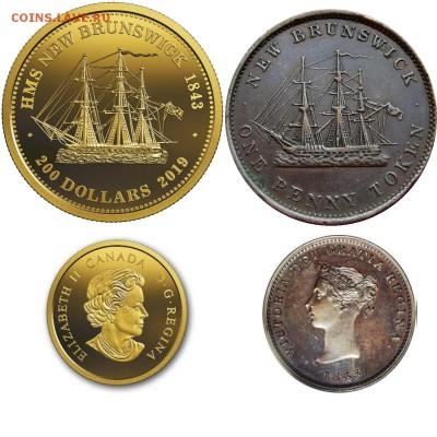 Монеты с Корабликами - Канада.