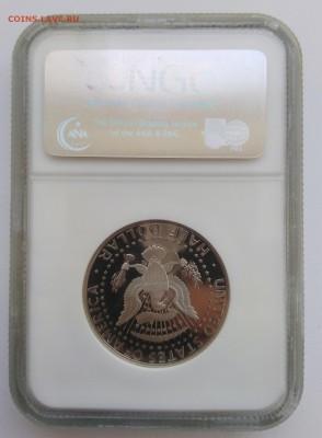 Монеты США. Вопросы и ответы - YPGxn1G5DK0