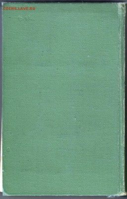 Словарь трудностей русского язык 1976 г. до 26.06.19 а 23.00 - 031