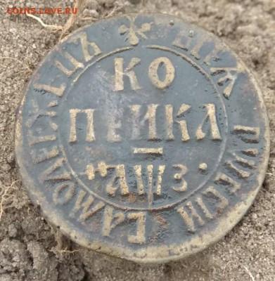 копейка 1707 года - OHzrZEvDBxk