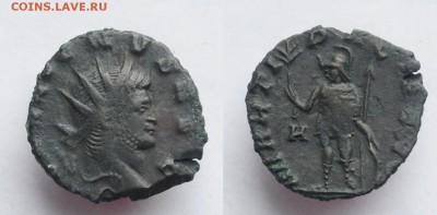 Атрибуция античных монет - DSC_1916.JPG