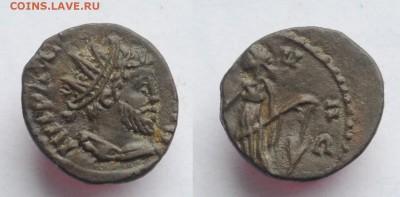 Атрибуция античных монет - DSC_1914.JPG
