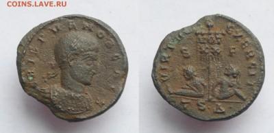 Атрибуция античных монет - DSC_1912.JPG