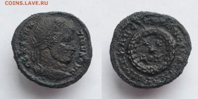 Атрибуция античных монет - DSC_1910.JPG