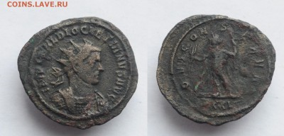 Атрибуция античных монет - DSC_1907.JPG