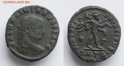 Атрибуция античных монет - DSC_1905.JPG