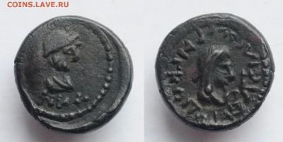 Атрибуция античных монет - DSC_1902.JPG