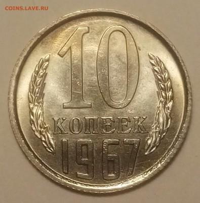 Черный квадрат страны Советов - P80924-202323