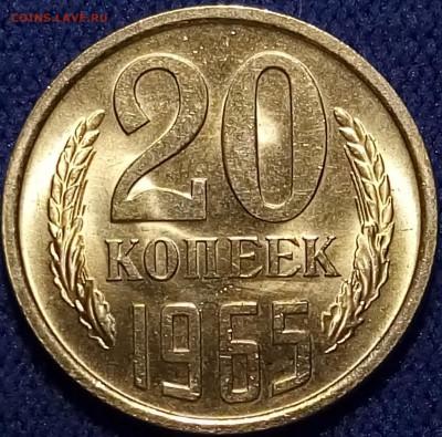 Черный квадрат страны Советов - P81027-155557